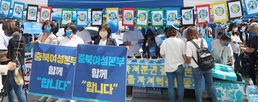 '후보 응원하는 지지자들'