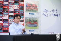 황선홍 23세 이하(U-23) 축구 대표팀감독 기자회견