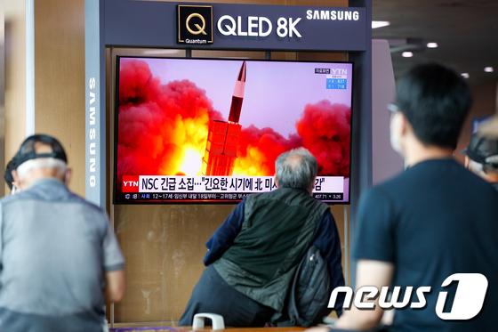 北 미사일 발사, 뉴스 시청하는 시민들