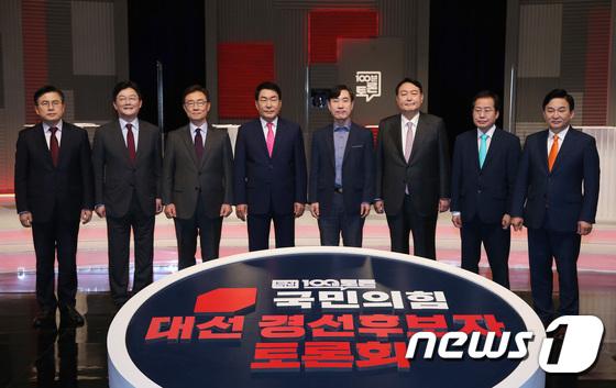 국민의힘 대선 예비후보들, 100분 토론 준비