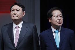 윤석열·홍준표, 국민의힘 양강 구도
