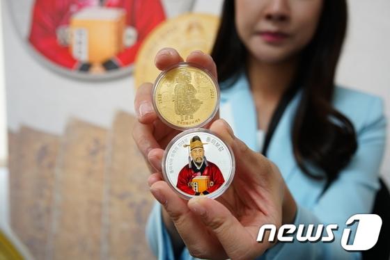 허준의 동의보감 기념메달 출시