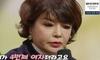 """김현영 """"난 그의 4번째 부인…빚 20억, 母 조의금도 가져가"""""""