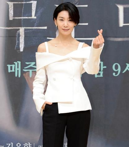 김서형, 시크한 하트