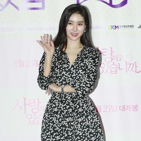 김소은, 샤방샤방