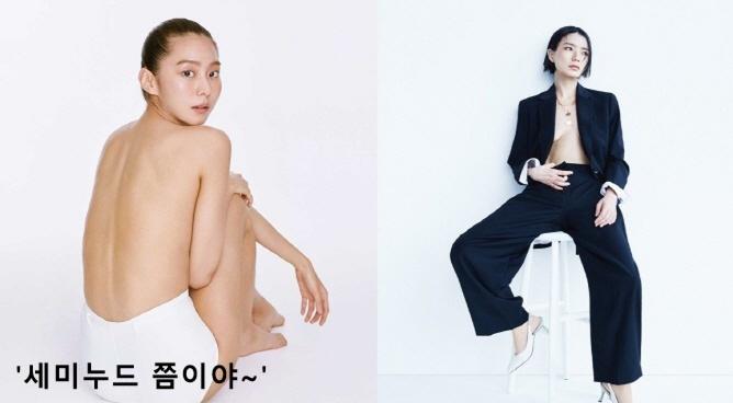유이·안영미, 과감 세미누드 연이은 도전…파격 콘셉트도 거뜬