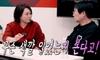 """이경실 """"그 남자선배 입만 열면 '치마 좀 벌려봐' '저X'…구속감"""""""