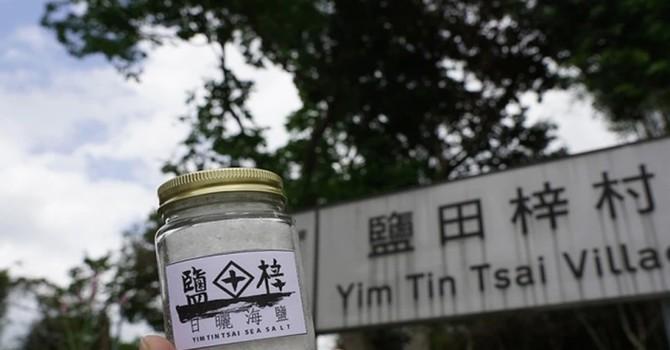 홍콩의 유령섬 '임틴 차이', 살아있는 박물관으로 거듭나다