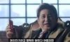 """""""13년간 육체적 관계만…39세 연하A씨, 김용건 여친 아닌듯"""""""